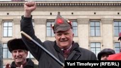 Геннадий Зюганов на митинге в честь 90-летия Советской армии, 23 февраля 2008 г.