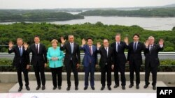 """Лидеры """"Большой семерки"""" при открытии саммита"""