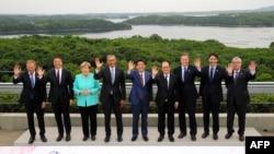 Lideri G7 na summitu u Isi u Japanu, 26. maja 2016.