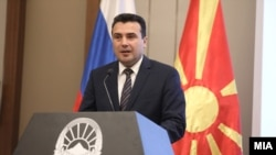 North Macedonian Prime Minister Zoran Zaev, expressed disappointment with the EU snub led by French President Emmanuel Macron.