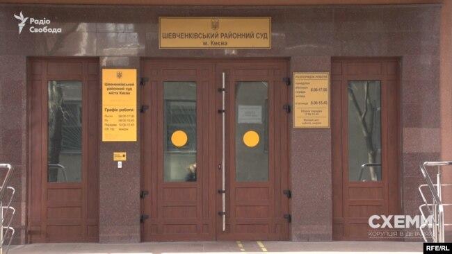 Не краща ситуація з дослідженням справи Нечипоренка і в Шевченківському суді