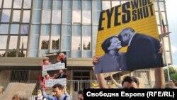 Протест пред германската амбасада во Софија