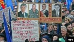 Демонстрация сторонников Младича в Белграде