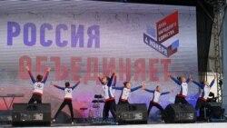 Крым. День народного единства и «русский мир» | Доброе утро, Крым