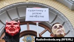 Активісти протестують проти суддів із заплямованою репутацією у Верховному суді