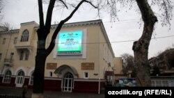 Ўзбекистонда президент сайлови жорий йилнинг 29 мартига белгиланган.