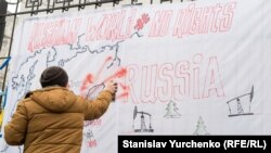 Митинг у здания посольства России, Киев, 10 декабря 2015 года