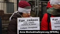 Акція біля посольства Росії 25 листопада 2016 року