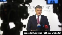Украинан президент Порошенко Петр