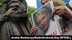 Акцыя ў падтрымку Юліі Цімашэнкі, 26 ліпеня 2012
