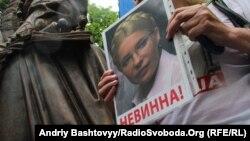 500 прыхільнікаў Юліі Цімашэнкі сабраліся перад судом у Кіеве 26 чэрвеня 2012 году