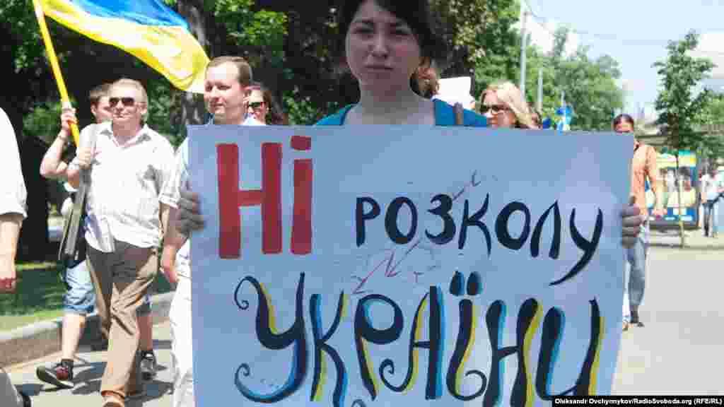 Активісти вимагали зняти з розгляду законопроект «Про засади державної мовної політики»