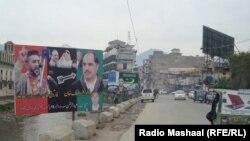 Изборната кампања започна во Пакистан