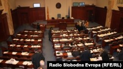 Macedonia - Macedonian Parliament - 01Feb2011
