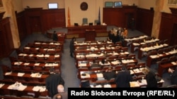 Архивска фотографија: Собрание.