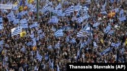 Greek demonstrators protested against compromises over Macedonia's name in Athens in February.