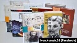 Книжки письменника і бізнесмена Івана Корсака