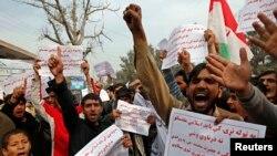 """Протесты в Джалалбаде против карикатур """"Шарли Эбдо"""""""