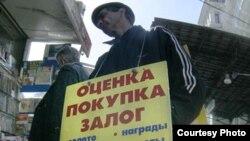 Олигархи нужны России, считают либералы, потому что мелкие торговцы и обычные граждане не будут инвестировать в экономику