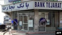 Адзін з іранскіх банкаў, што патрапілі пад санкцыі