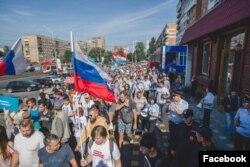 Митинг против пенсионной реформы 9 сентября в Самаре. Фото Андрея Болховецкого