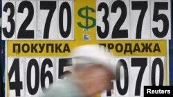 Непривязанный рубль