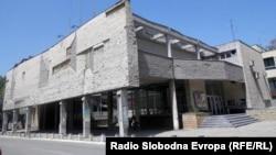 Narodno pozorište u Užicu, foto: Novka Ilić