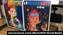 Альтернативный плакат и плакат Хавьера Марискаля