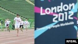 Лондон олимпиадасына 100 күн қалғанда өткен шара. Босния мен Герцеговина, Сараево, 18 сәуір 2012 жыл.