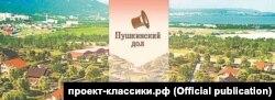 """Картинка с рекламного сайта коттеджных поселков на берегу моря """"проект-классики.рф"""" (сейчас недоступен)"""