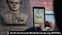 Меморіальна дошка, встановлена минулого року на Хрещатику