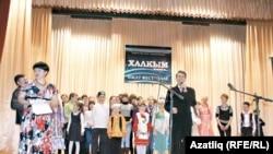 Сәхнәдә Гөлназ Шәйхи, Фердинанд Сәләхов, катнашучы балалар