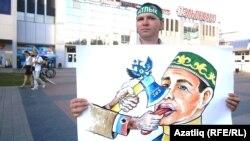 Мәктәпләрдә татар телен укытуны киметүче Русия канунына протест чарасы. Чаллы.