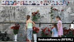 The first day of school on September 1 was a day of mourning for Beslan School No.1 in commemoration of the seventh anniversary of the hostage crisis.