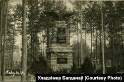 Нямецкі помнік на могілках у Кабыльніках, 1917 год