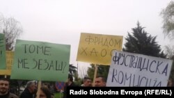 Протест на новинарите пред Комисијата за лустрација во Скопје.