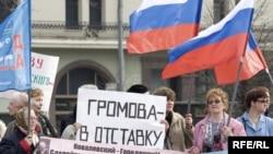 Услышат ли в Кремле голоса противников Бориса Громова? Или судьба губернатора уже решена и без них?