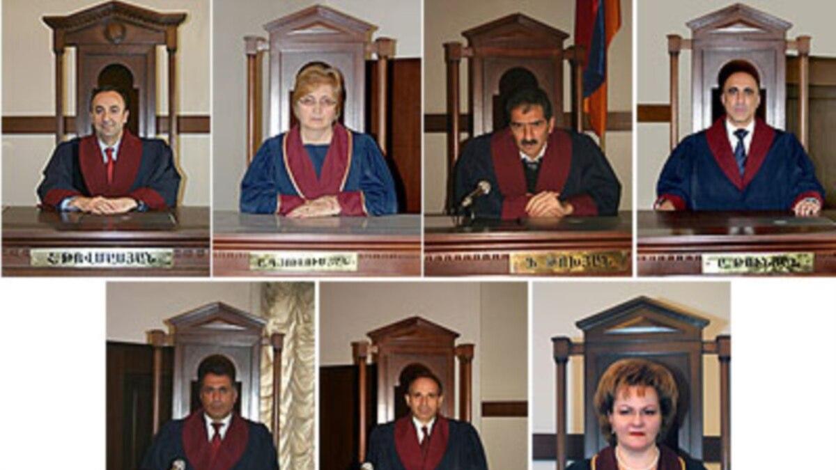Семь судей КС призвали власти Армении руководствоваться Конституцией