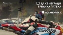 Тркачот Бузалковски со 200 на час испишува историја