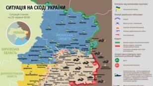 Ситуація в зоні бойових дій на Донбасі 29 червня