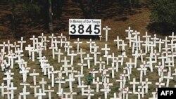 Средней американской семье война на Востоке обошлась уже больше чем в 20 тысяч долларов