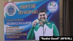 Душанбе готов к встрече с олимпийским чемпионом