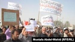 مشهد من مظاهرة كربلاء المناصرة للمعارضة البحرينية