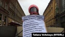 Пикет в защиту ЛГБТ-подростков в Санкт-Петербурге