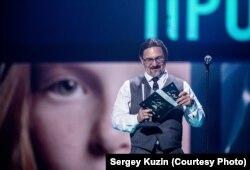 Цырымонія ўручэньня музычнай прэміі Ўкраіны