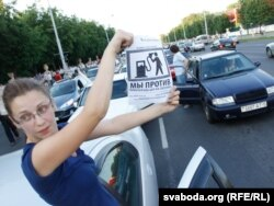 Ілюстрацыйнае фота. Акцыя «Стоп-бэнзін» у Менску супраць падвышэньня цэнаў на паліва, 2011 год