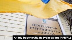 Суд на засіданні 25 травня задовольнив відповідне клопотання Головної військової прокуратури