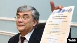 Геннадий Батанов одобрил сделку, которая послужила поводом для обвинений в адрес исполнительного директора Пенсионного фонда