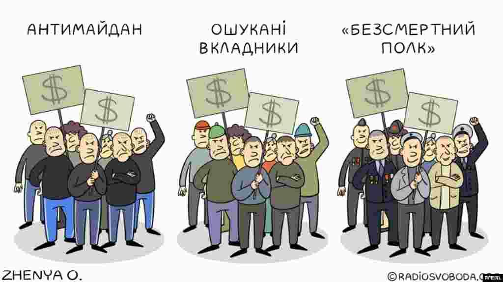 Автор: Євгенія Олійник. НА ЦЮ Ж ТЕМУ