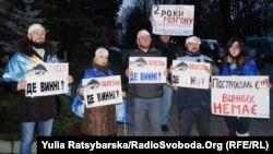 Дніпропетровські євромайданівці пікетують прокуратуру, 25 листопада 2015 року